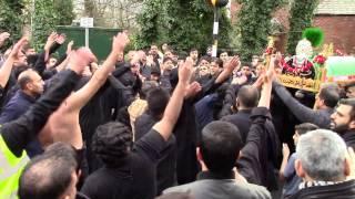 Oldham Matamdari Jaloos Shahadat Imam Hassan A.S. 27/11/2016
