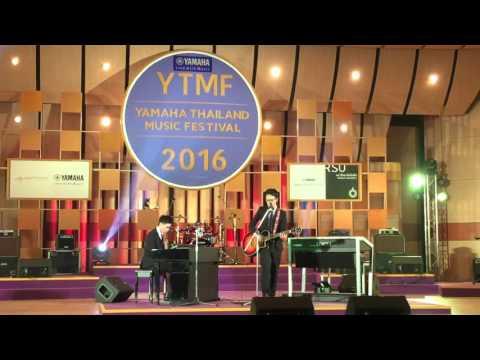 Yamaha music festival 2016 - Duo Idol Winner