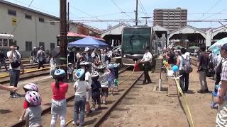 【阪堺電車】路面電車祭り 堺トラムと綱引き