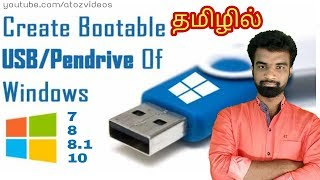 How to make Bootable USB Pendrive without use of any software in tamil