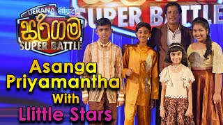 Asanga Priyamantha  with Little Stars - Derana Sarigama Super Battle (26.09.2020) Thumbnail