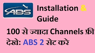 how to install abs freedish ? Abs Freedish Ke Signal Set Kaise Kare