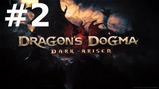 Dragon's Dogma: Dark Arisen PC #2 - Pawns ● Пешки