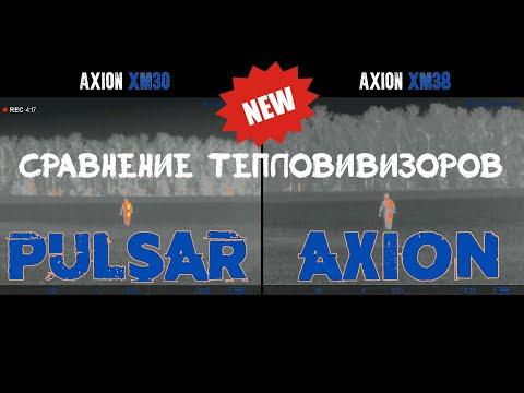 Pulsar Axion обзор тепловизоров XM30, XM38, KEY XM30. Самый маленький тепловизор - тест и сравнение!