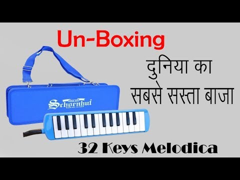 Cheapest Melodica Unboxing & Review | From Amazon | 32 Keys Melodica For Beginners