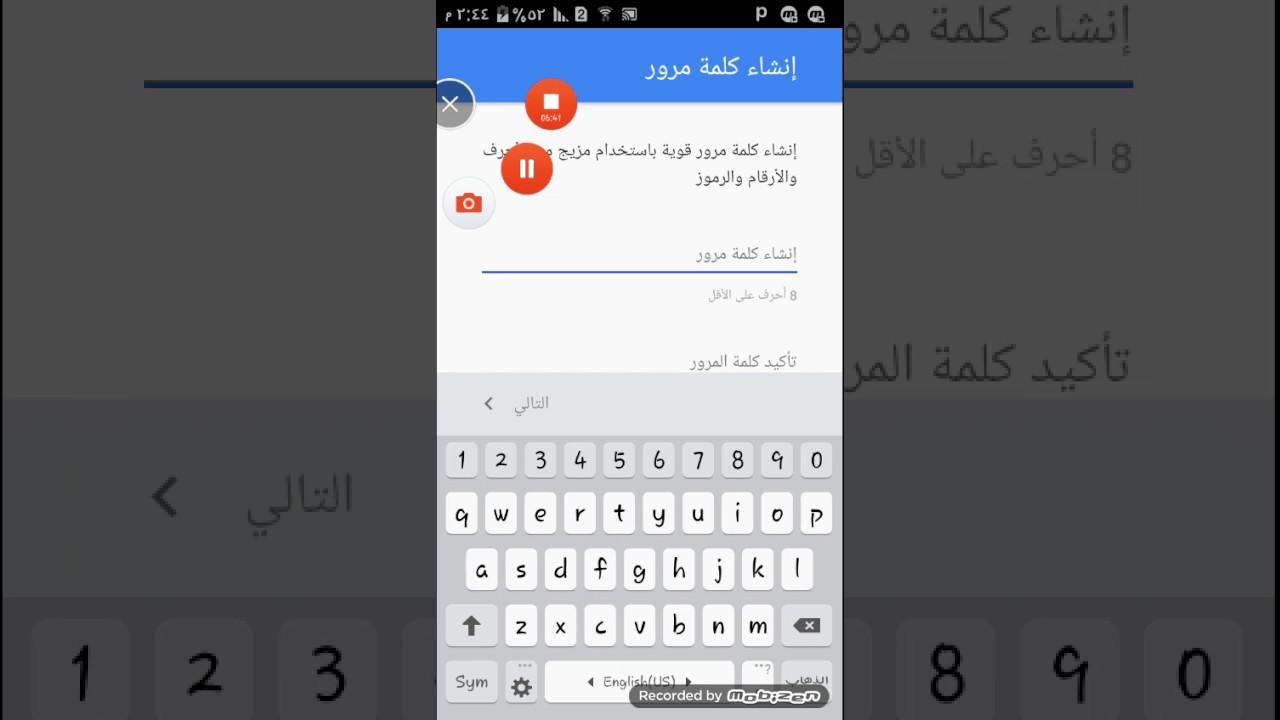كيف اسوي حساب متجر كوكل مضمونه 100 والله و لاتنسى الاشتراك بالقناة Youtube