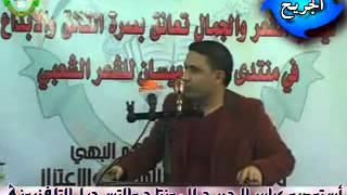 شعر عراقي حزين يموت من لقهر