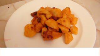 Картофель с фасолью.Очень вкусно