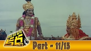 Gambar cover Daana Veera Soora Karna Movie Part - 11/15 || NTR, Sarada, Balakrishna || Shalimarcinema