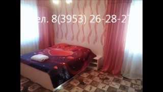 видео Квартиры посуточно в Братске