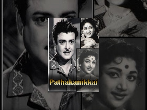 Pathakanikkai | Full Tamil Movie | 1962 | GEMINI GANESAN | ASHOKAN | K. Shankar