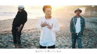 LEO - 愛してる feat. TEE & LANCE(ONE☆DRAFT)