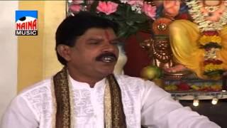 Video Hari Namacha Zenda - Jay Jay Ram - Marathi Bhajan download MP3, 3GP, MP4, WEBM, AVI, FLV Agustus 2018