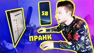 ПРАНК - ПОДАРИЛ ДЕВУШКЕ Samsung Galaxy S8 / Часть 1 - НАЧАЛО!