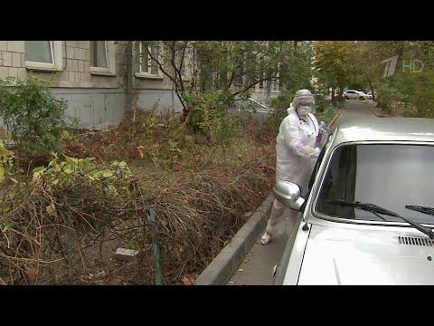 В России усиливают меры по борьбе с коронавирусом.