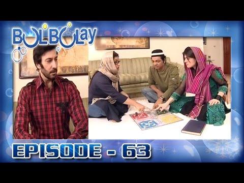 Bulbulay Ep 63 - Rooh Ko Bulaaney Ka Anokha Tareeka :D thumbnail