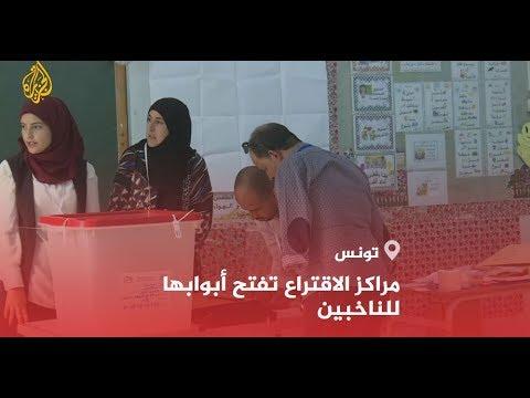 ???? مكاتب الاقتراع تفتح أبوابها لأكثر من 7 ملايين ناخب تونسي لاختيار رئيسهم القادم  - نشر قبل 4 ساعة