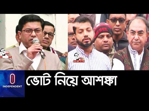 ইশরাকের বাড়িতে শেখ তাপস! দাঁতভাঙা জবাবের হুঁশিয়ারি! II Dhaka City Election 2020