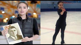 Без показухи Алина Загитова приняла участие в акции Правнуки победителей