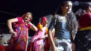 Rajasthani Rajasthani Marriage dj songs Indian Wedding Dance s