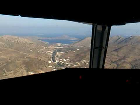 LZ-ATS land in Leros GRE