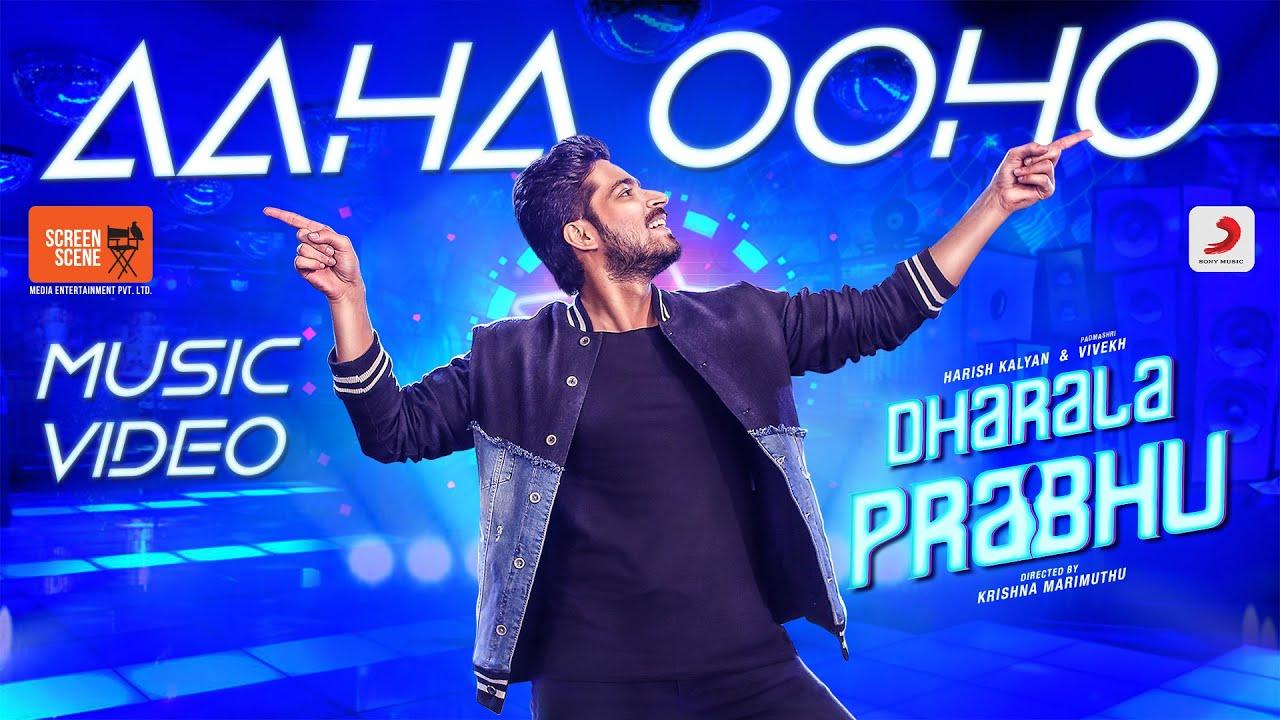 Dharala Prabhu - Aaha Ooho Music Video | Harish Kalyan, Tanya Hope, Vivek | Krishna Marimuthu