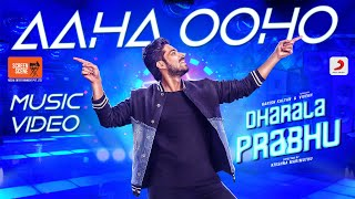 Dharala Prabhu - Aaha Ooho Music Video | Harish Kalyan, Tanya Hope, Vivek | Krishna Marimuthu |Oorka