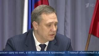 Оглашение приговора по делу о хищении книг на миллиард рублей