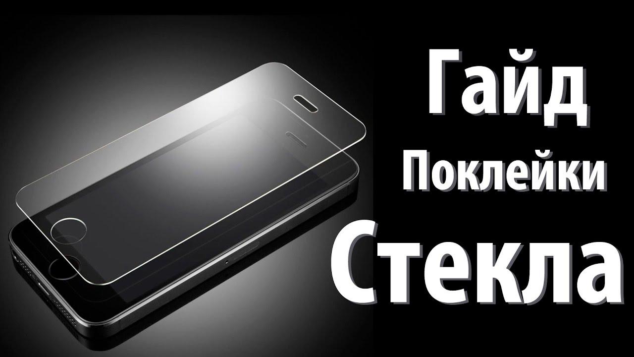 Сэкономьте!. Купите asus zenfone 2 ze551ml 64gb по лучшим ценам в удобном месте. Большой выбор предложений обычных и интернет магазинов.
