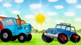 Мультик про трактор Смотреть сборник Мультики про машинки