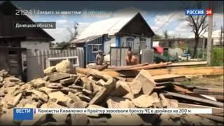 В Дебальцево начались восстановительные работы