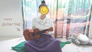 ギターを作りました【手作りバッグ】