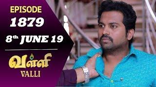 VALLI Serial   Episode 1879   8th June 2019   Vidhya   RajKumar   Ajai Kapoor   Saregama TVShows