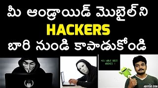 hacking telugu/protect your android mobile from hackers