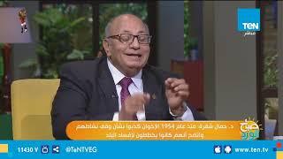 """أستاذ التاريخ المعاصر: فيلم """"الممر"""" نقلة مهمة في تاريخ السينما المصرية"""