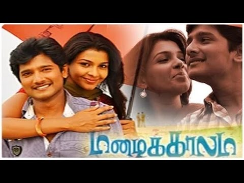 Tamil Full Movie Mazhaikalam   New Releases Mazhaikalam   Full Movie online - Youtube