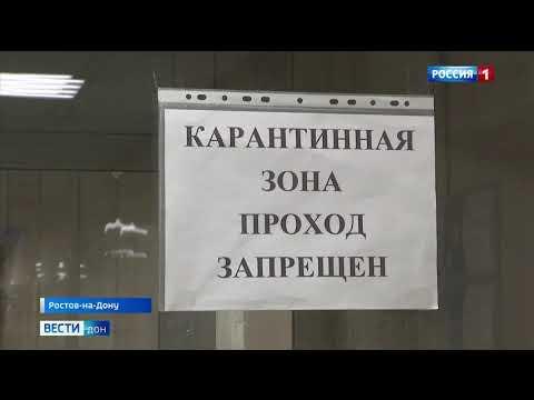 Карантин в терапевтическом отделении ростовской больницы №6 продлится до 19 апреля