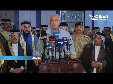 إطلاق سراح متظاهرين في محافظة واسط في العراق بعد وساطات عشائرية  - 23:21-2018 / 7 / 19