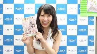 今回で2枚目となる桜野みおクンのDVD『みおいろ』の発売記念イベントが...