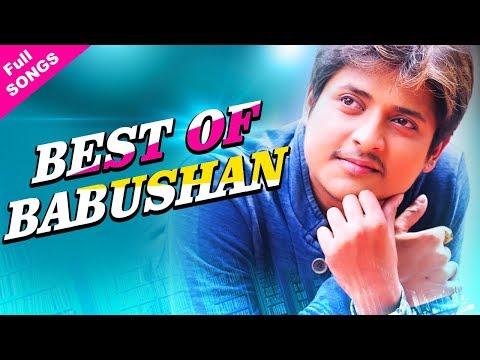 Best of Babushan Songs   Superhit Odia Songs   Hero No 1, Sister Sridevi - TCP