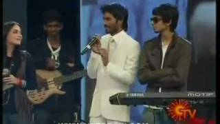 3 Audio Launch (HQ) Part 4