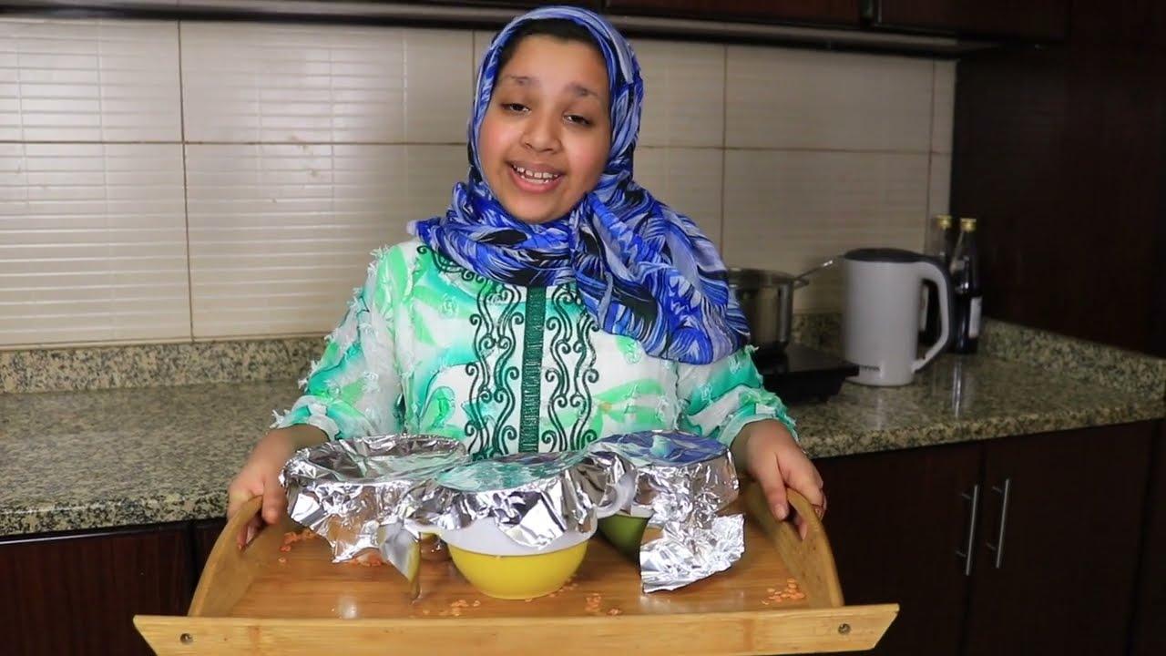 أذّن المغرب وماما ما طبخت