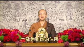 學戒持戒的經驗分享--(釋仁敬法師2015年講於洛衫磯淨宗學會) thumbnail