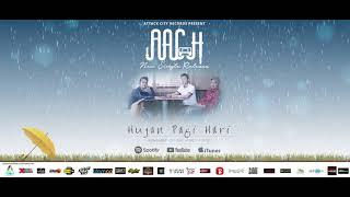 A.A.C.H - Hujan Pagi Hari (Official Audio)