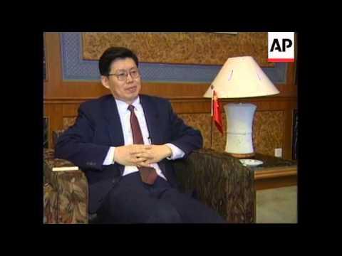 CHINA: BRITISH TELECOMMUNICATIONS INDUSTRY SEMINAR