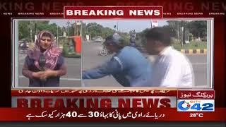 Crackdown Of Traffic Police In City On Violation Of Helmet  | City42