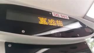 Publication Date: 2017-05-17 | Video Title: 279X報站:基新中學、粉嶺鐵路站