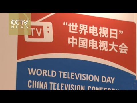 China Television Conference opens in Beijing