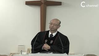 대전성지교회 심상효 목사 - 바울이 사랑한 세 가지
