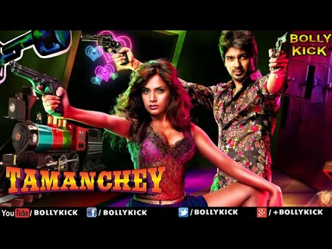 Tamanchey Full Movie | Hindi Movies 2018 Full Movie | Richa Chadda | Action Movies